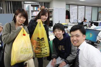 0111相川山本.JPG