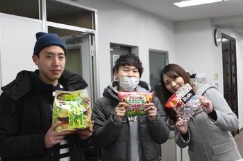 0114尾上先生・鈴木先生・山口先生.JPG